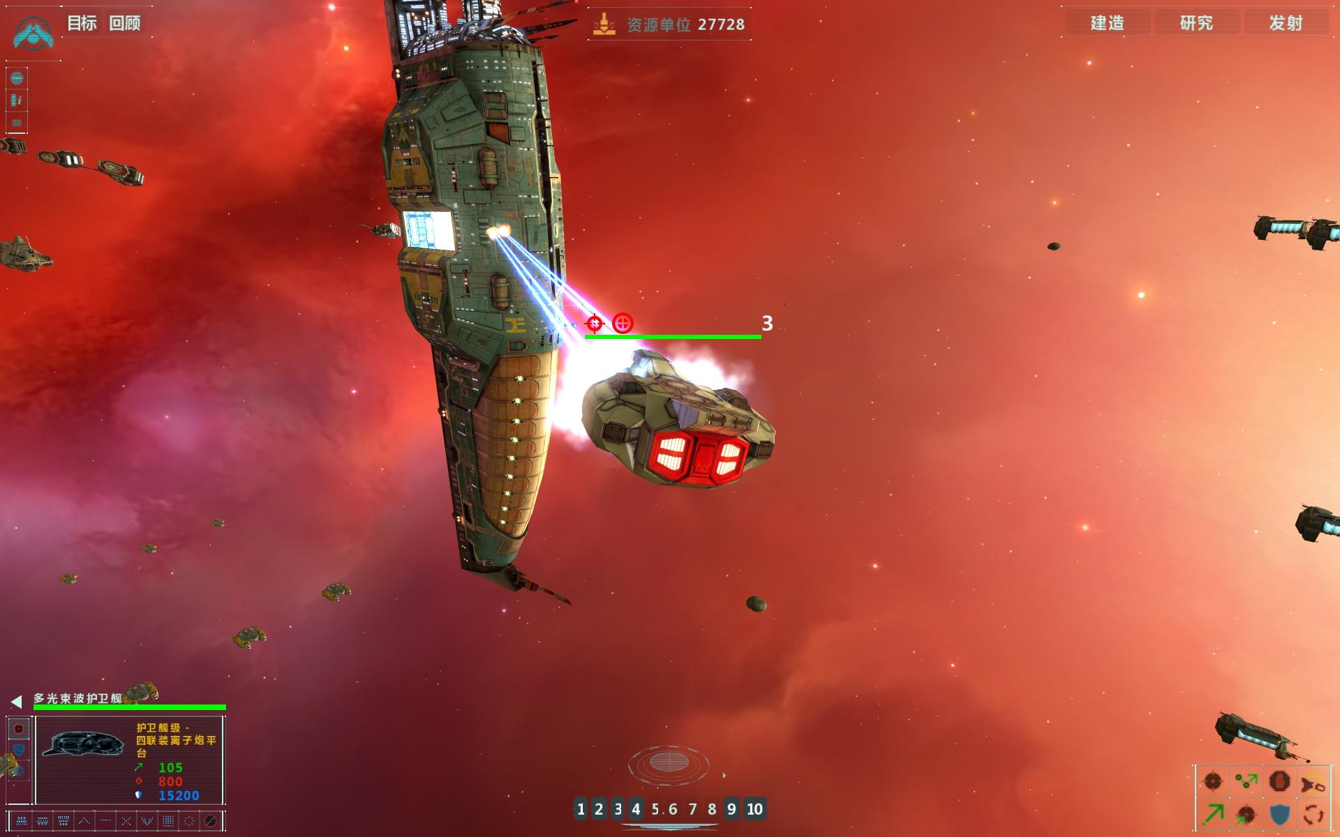 Sanhok Map 0 8 6 Ultra Graphics Gameplay: FX:Galaxy Mod For Homeworld