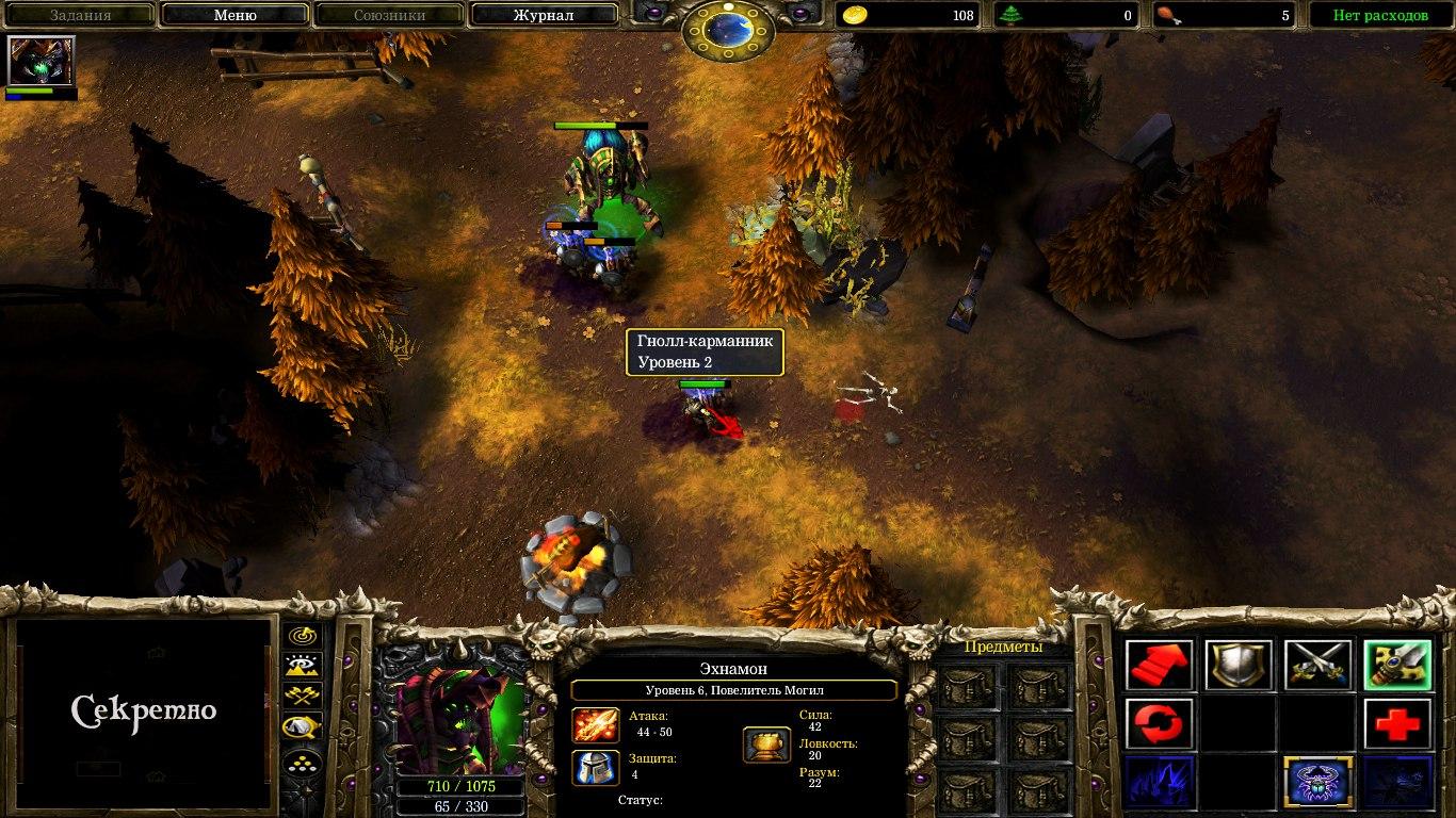 Warcraft3 pics porn video