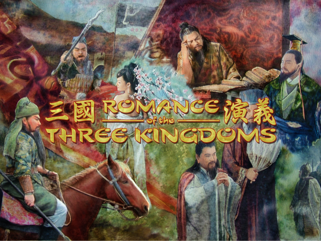 Romance of the Three Kingdoms image - Mod DB