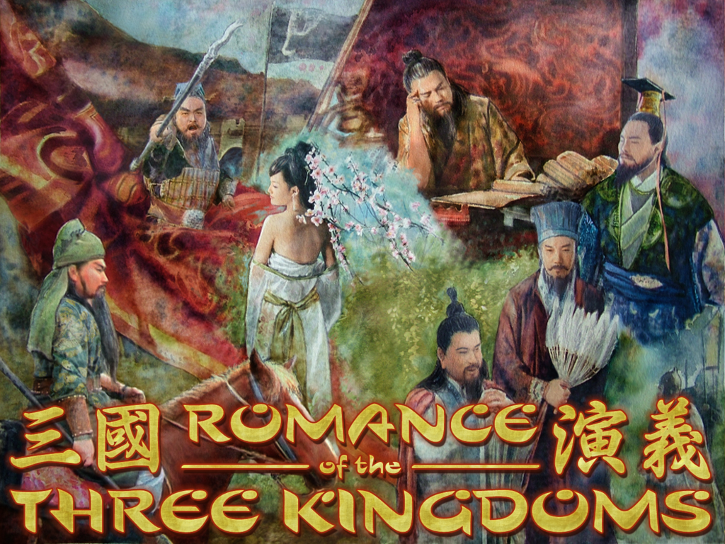 the battle of three kindoms And that's it, no customization, just standard clash of clans type of game but has a romance of the three kingdoms skin, chess like battles, and you get generals from the story and they can play with you but it's mix match.