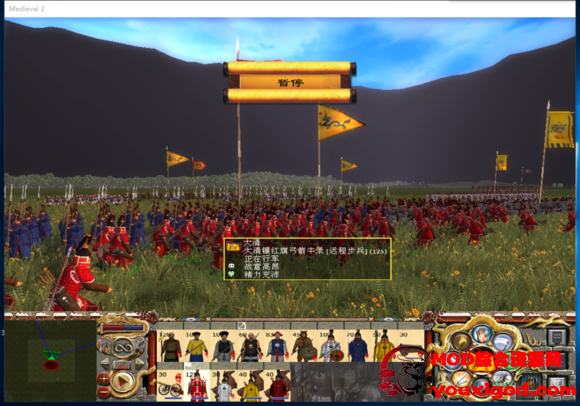 Medieval 2 total war kingdoms steam patch 1