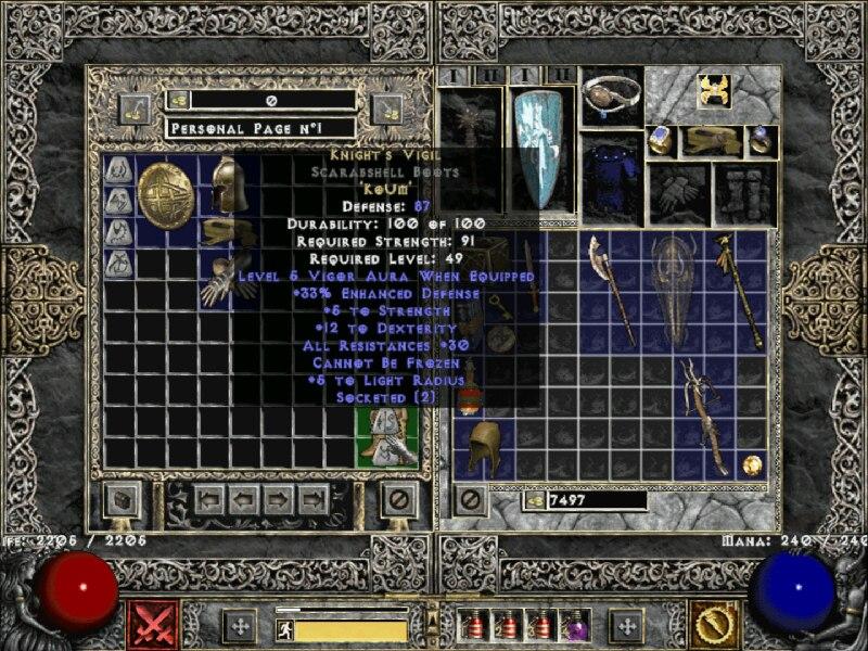 Diablo  Crafting Jewels
