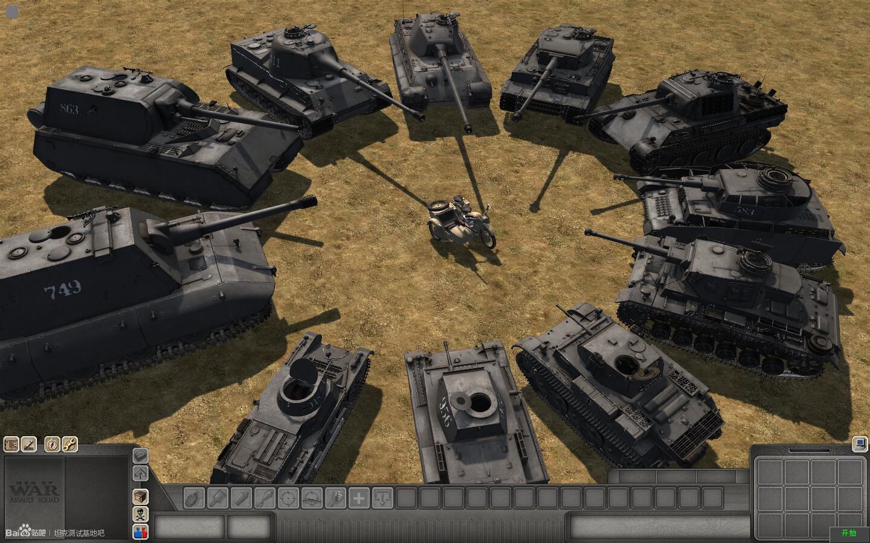 vlss mod for Men of War: Assault Squad 2 - Mod DB