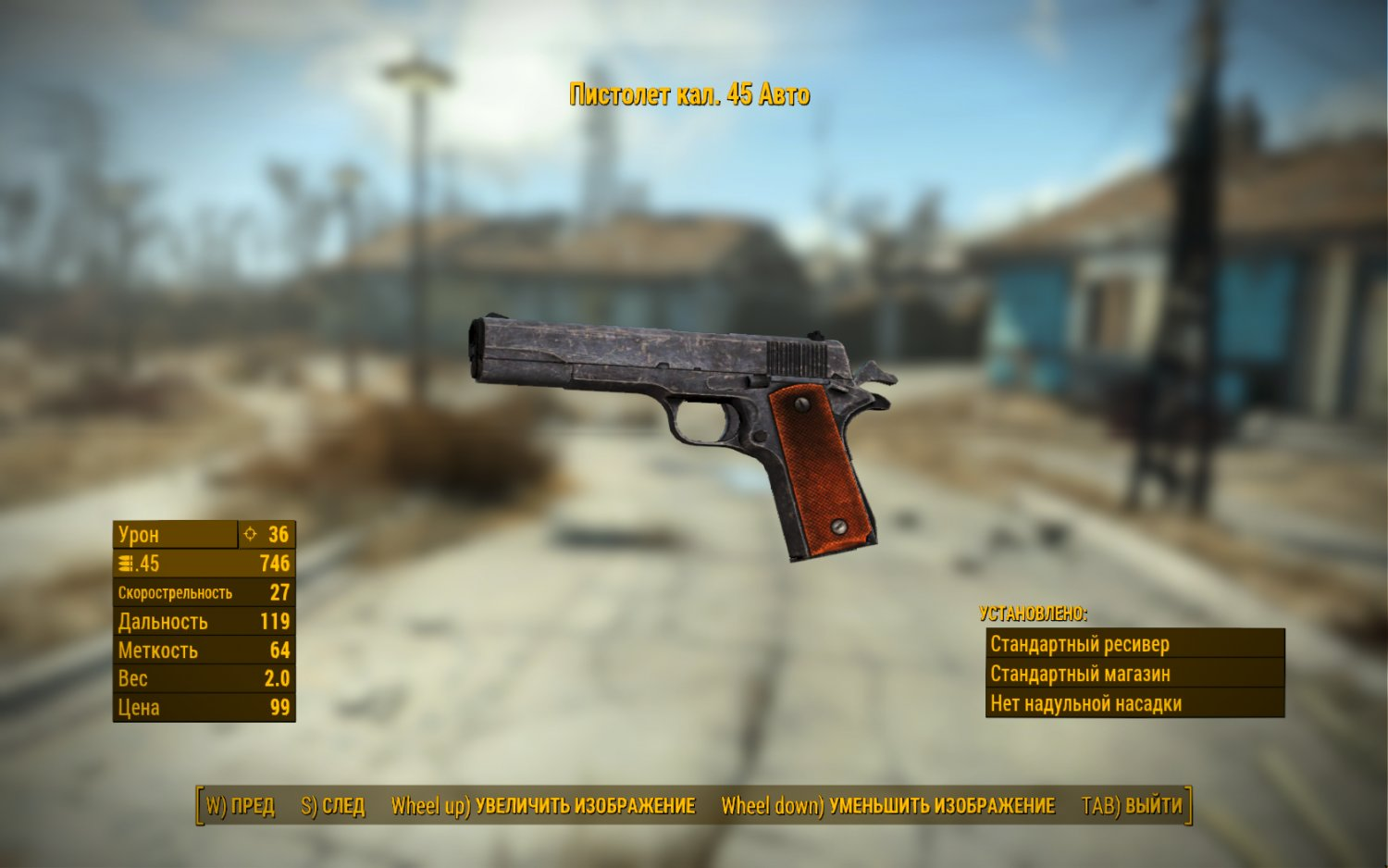 Look at my gun at Fallout New Vegas - mods and community