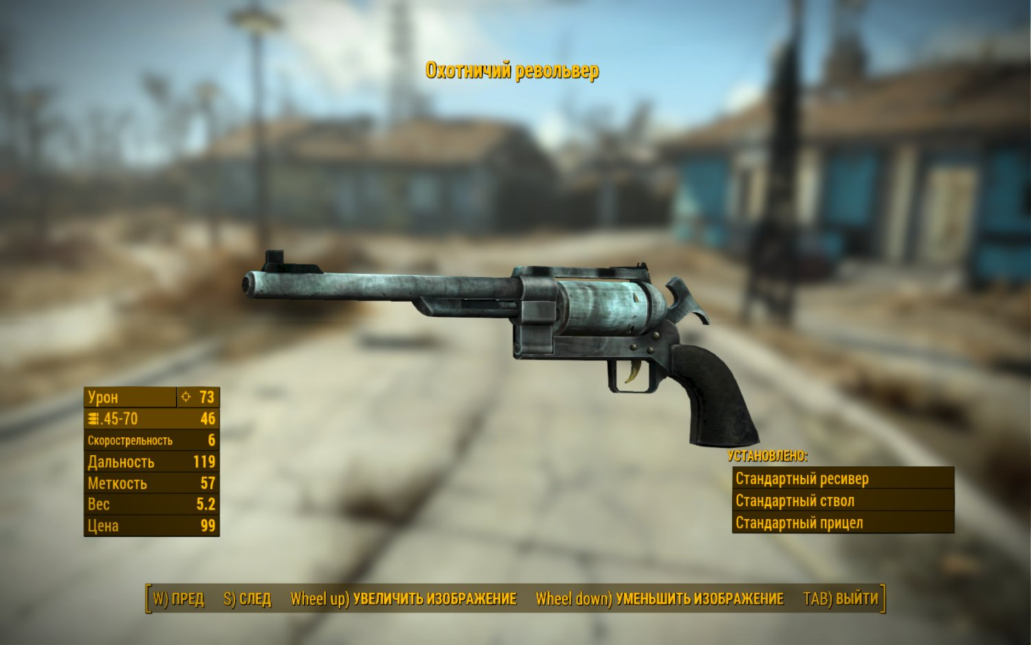 Image 4 - New Vegas Weapons (Fallout 4 Edition) mod for ...