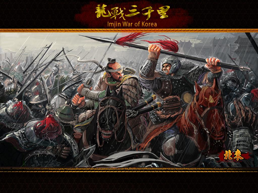 Imjin War of Korea mod for Medieval II: Total War: Kingdoms
