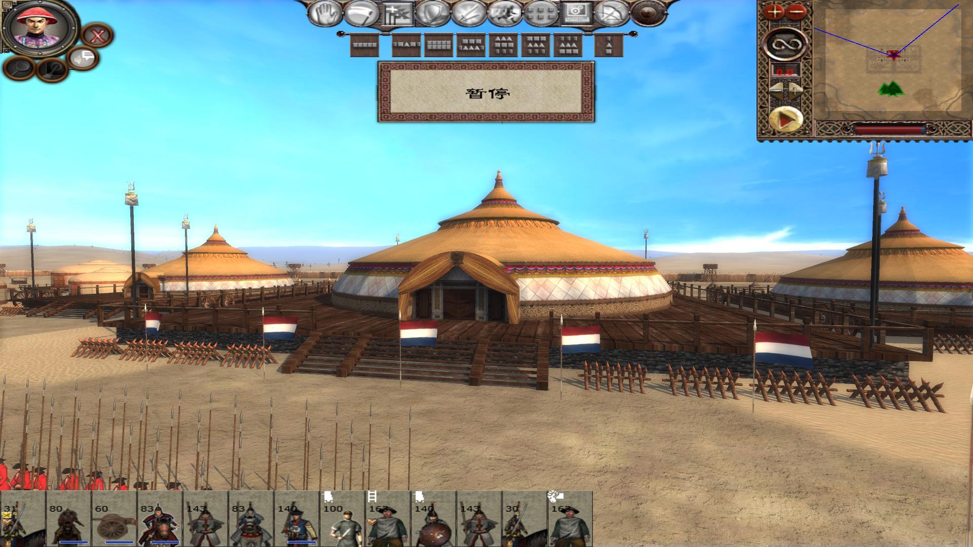 [MK] Imjin War of Korea City07