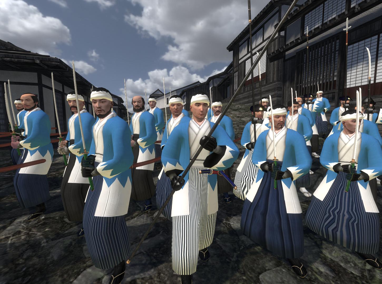 [SP][EN] Rising Sun: Bakumatsu Shinsengumi
