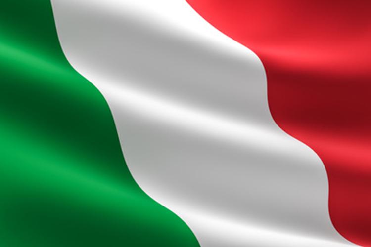 Italian patch v 0 3 mod for hearts of iron iv mod db for Bandiera di guerra italiana