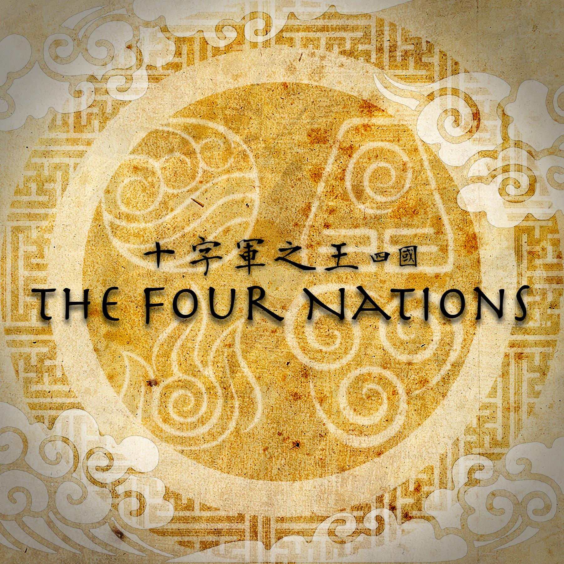 Avatar Last Airbender Games 4 Nations