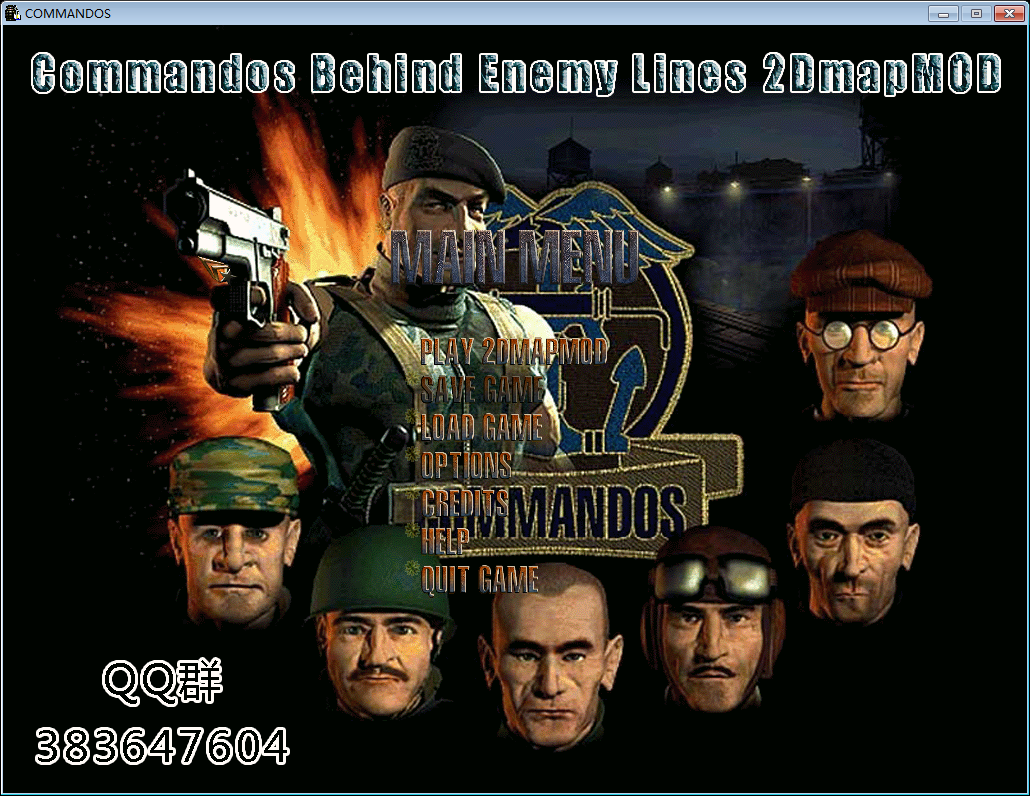 Commandos 1: 2dmapmod [ mission 1-17 ] for commandos: behind.