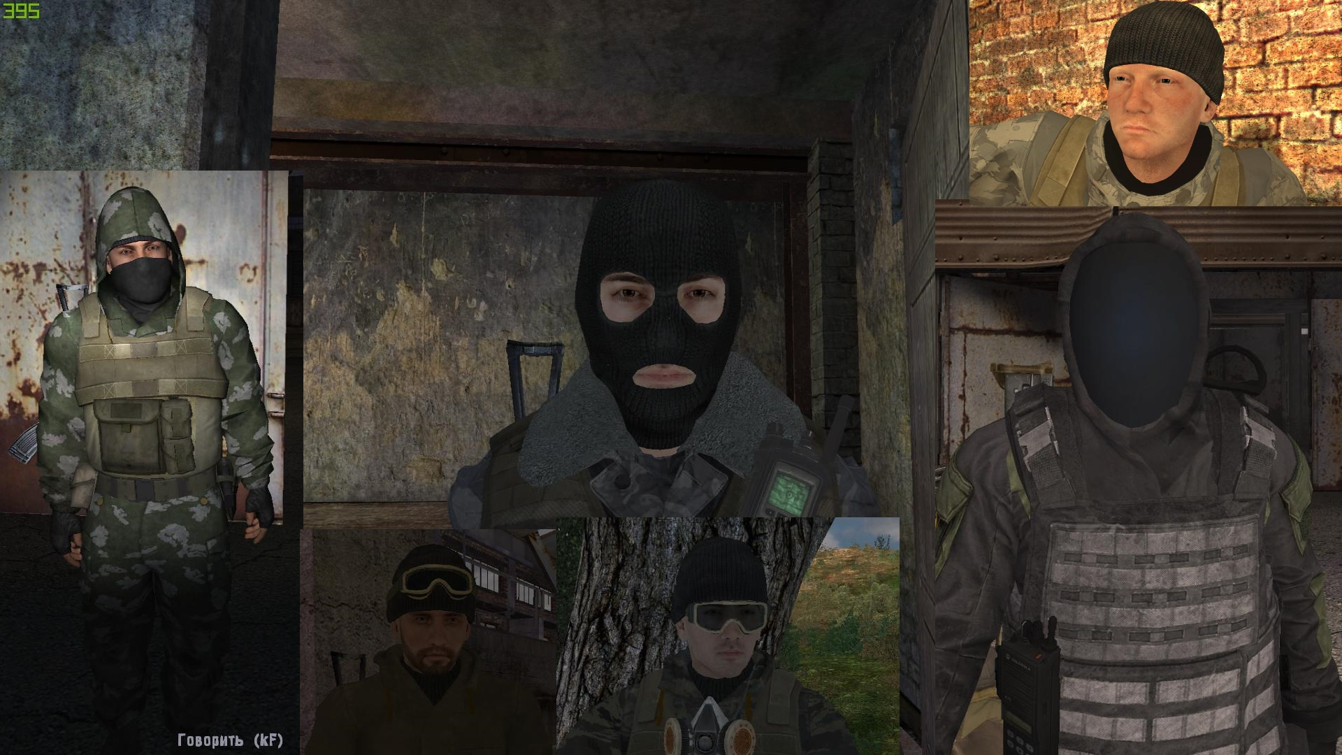 Image 6 Shadow Of Chernobyl Hd Models Addon For S T A L K E R