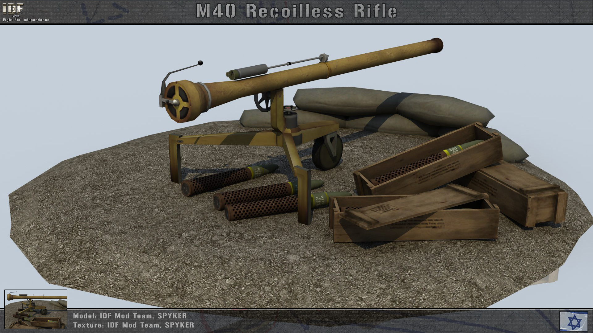 M40 Recoilless Rifle Image Idf Fight For Independence