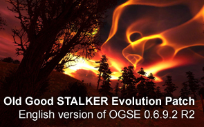 Old Good STALKER Evolution