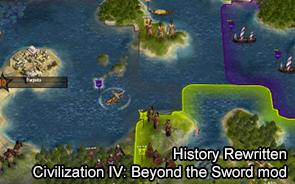 History Rewritten