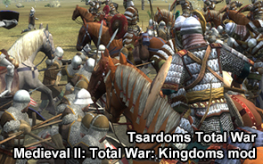 Tsardoms Total War: Battle Beta Release