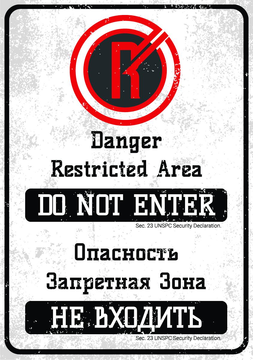 Radius_-_Warning_sign.jpg